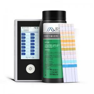 China Konsung HCU02 14 parameters Urine analysis strips&test strips urine analyzer for medical use on sale