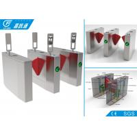 China Comercia Retractable Flap Barrier Turnstile Lane Width 550mm Long Service Life on sale