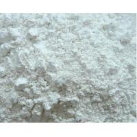 China Raw Natural Mineral Barite For Drilling Fluid and Weighting Agent API 13A on sale
