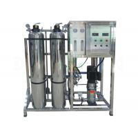 RO Water Filter System / RO Water Treatment System With Stainless Steel Tank Manufactures