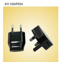 12V to 5V Universal USB Power Adapter with Current 0.7A for Computer and Laptop Manufactures