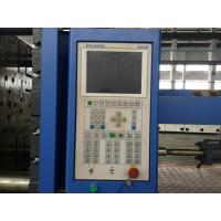 China Energy-saving Auto Plastic Injection Moulding Equipment , 5300KN 386g/s on sale