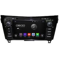 Ouchuangbo Car GPS Stereo DVD Multimedia Kit for Nissan QashQai /X-Trail 2014 Android 4.4 3G Wifi Bluetooth OCB-8052D Manufactures