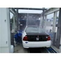 Quality Automatic car washing machine for sale