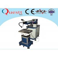 200 Watt Laser Welding Jewelry Machine For Mould Repairing , Water Cooling System Manufactures