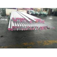 CK45 Tempered Precision Ground Shafting For Hydraulic Machine Manufactures