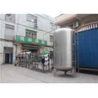 Industrial Professional Filter Systems RO Water Treatment Plant With Silver Water Tank 6T Manufactures