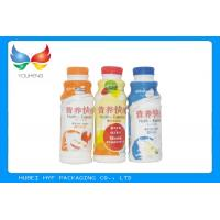PET Drink Bottle Labels , Recyclable Heat Shrink Wrapping Film For Packaging Manufactures