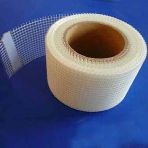 China 75g Fiberglass Drywall Joint Tape on sale