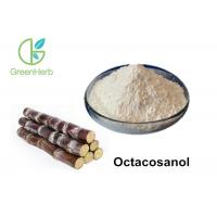 CAS 557-61-9 Herbal Plant Extract Sugar Cane Wax Extract Octacosanol Policosanol Manufactures