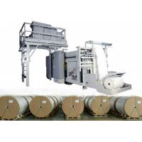 Continuous Chemical Powder Packing Machine Filling And Sealing Machine Fully Automatic Manufactures