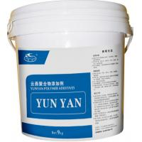 Cement Mortar Waterproofer Additive Basecoat Plaster Of Concrete Structure For Basement Manufactures