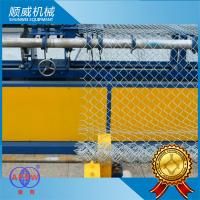 Quality 4m Full Automatic Chain Link Fence Machine Yellow And Blue Color for sale