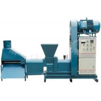 Buy cheap GCBC- I Screw Briquette Machine from wholesalers