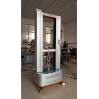 High Accuracy Electronic Universal Testing Machine 600mm Tensile Space