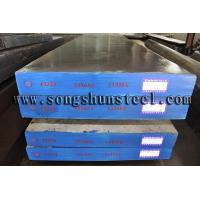 China Supply hot rolled mould steel 1.2379 steel plate on sale