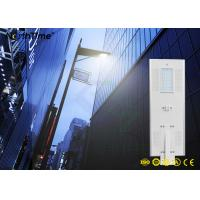 6-120W Wireless Intelligent APP Control Integrated Solar Street Lights With 5 Years Warranty Manufactures