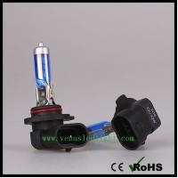 H12 53W 3000K 12V HID Xenon Car Lights Wholesale Yellow Light Bulb Glass Manufactures