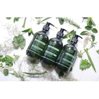 Quality Tea Tree Oil Maternity Toiletries Products No Preservatives Of Hydroxyl Ester for sale