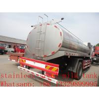 FAW 4*2 13,000L stainless steel milk tank for sale, China supplier of factory sale best price fresh milk delivery truck Manufactures