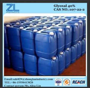 glyoxal40%/107-22-2/glyoxalmixture Manufactures