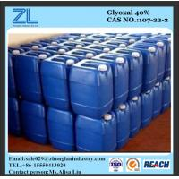 Glyoxal40% (Formaldehyde<50ppm) Manufactures
