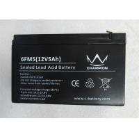 Quality Long life vrla battery 12v 5ah Lead Acid Battery SLA AGM and gel type UPS power for sale