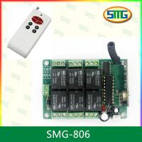 Wireless rf room lights remote control switch SMG-806 Manufactures