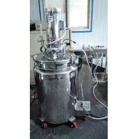 China 304 SUS Stainless Steel Storage Tanks Air Press For Pharmaceutical Dairy Foods on sale