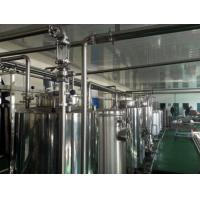 Bottled Orange Juice Processing Line / Processing Machine Concentrated Automatic 1T-10T/H Manufactures