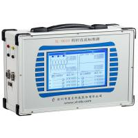 Quality High Accuracy Electrical Calibration Equipment For Transmitter Verification Power Sector for sale
