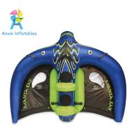 Giant inflatable flying manta, inflatable flying Kite Tube, inflatable flying manta ray for water sports Manufactures