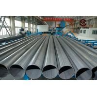 China API St52 DIN1629 St52 DIN2448 Hot Rolled Steel Gas Cylinder Tube For Construction on sale