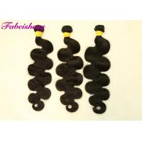 Unprocessed Virgin 8A Virgin Hair , 24 Inch Hair Extensions Double Drawn Manufactures