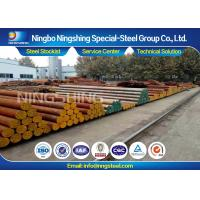 Cast Hardening Steel DIN 1.6657 / 14NiCrMo13-4 Solid Alloy Steel Bar High Core Stability Manufactures
