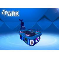 Lovely Children Fishing Game Machine With Graphic And 3d Undersea Background Manufactures