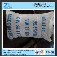 Oxalic Acid 99.6%min white crystal Manufactures