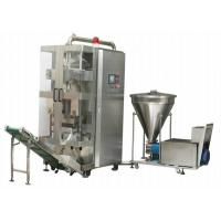 Buy cheap Fully Automatic Packaging Solutions VFFS For Food / Tea / Maize / Juice from wholesalers