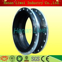 Buy cheap galvanized flange twin sphere flexible rubber joint from wholesalers