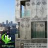 Buy cheap Decorative Aluminium panel waterproof aluminum facade panel with powder coated from wholesalers