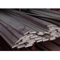 Cold Rolled 316 Stainless Steel Flat Bar With Excellent High Temperature Strength Manufactures