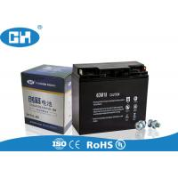 High Capacity Small Lead Acid Battery , Sealed 12 Volt Battery Acid Resistance Manufactures
