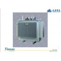 Off - Load Tap Changer Power Distribution Transformer Oil Immersed 10kv Manufactures