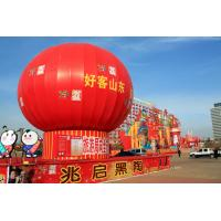 PVC Inflatable Helium Advertising Balloons Floating Advertising Balloons Manufactures