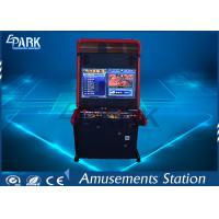 fight game Classic video arcade cabinet machine Manufactures
