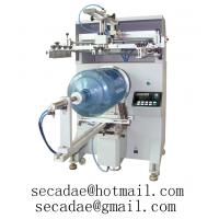 China buy used silk screen machine on sale