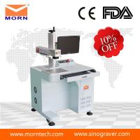 China cheap price small 100*100mm for metal fiber cnc laser marking machine on sale