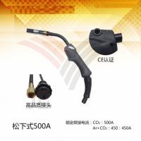 Air cooled Welding Machine Spare Parts panasonic type 500A MIG MAG torch with CE Manufactures