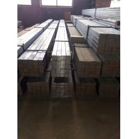 Hot Rolled Square Steel Billet Steel Crane Rail Flat Bar for Overhead Crane Manufactures