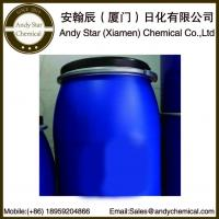 Wholesale Textile Finishing Agent,Hydrophilic Silicone Oil Softener Manufactures